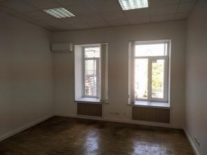 Офіс, B-100273, Ярославів Вал, Київ - Фото 6
