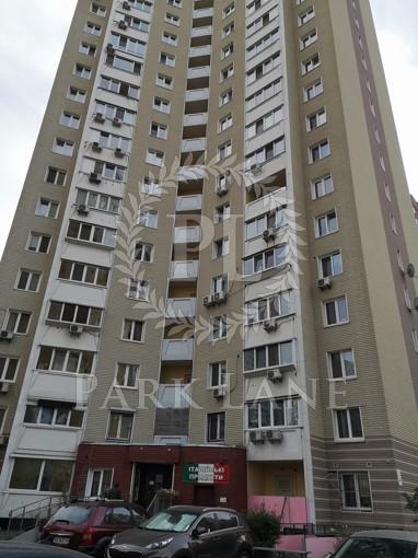 Квартира, Z-648405, 14