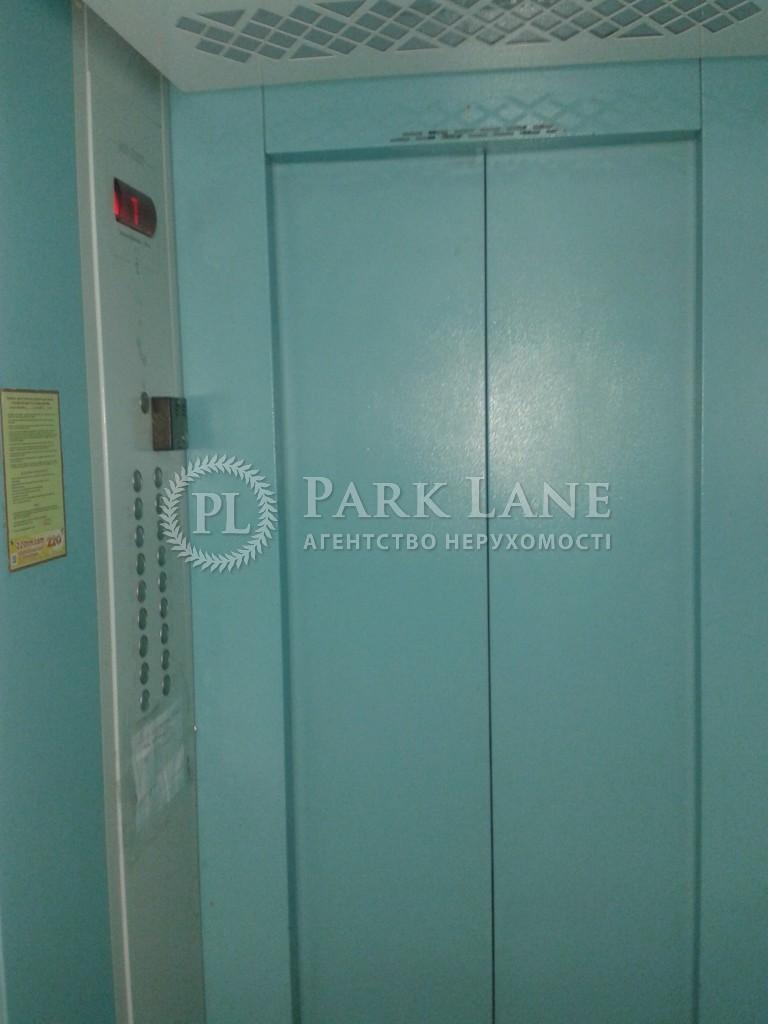 Квартира ул. Хмельницкого Богдана, 39, Киев, Z-578466 - Фото 6