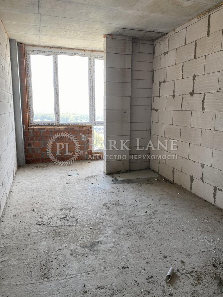Квартира ул. Александровская, 1, Новоселки (Киево-Святошинский), K-30499 - Фото 6