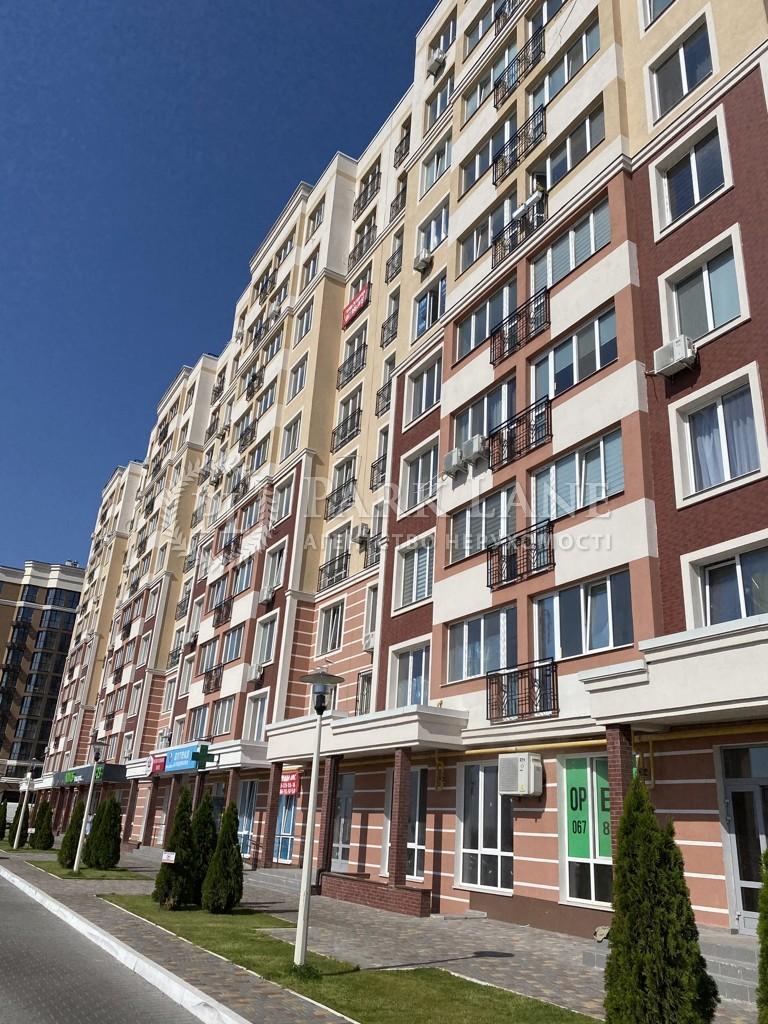Квартира ул. Александровская, 1, Новоселки (Киево-Святошинский), K-30499 - Фото 1