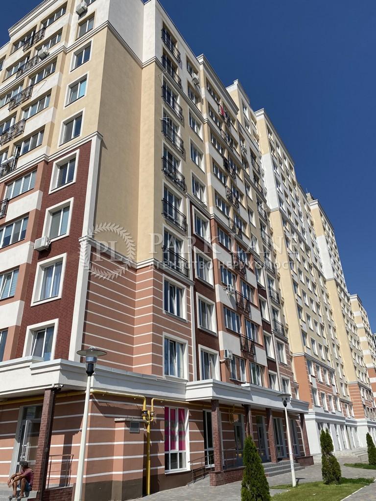 Квартира ул. Александровская, 1, Новоселки (Киево-Святошинский), K-30499 - Фото 9