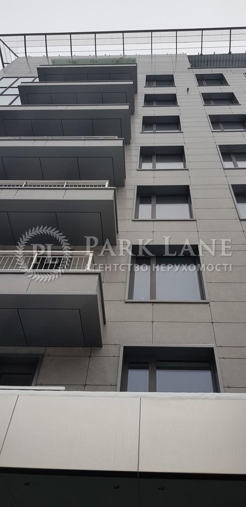 Квартира J-29861, Редутная, 67, Киев - Фото 12