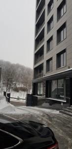 Квартира J-29861, Редутная, 67, Киев - Фото 13