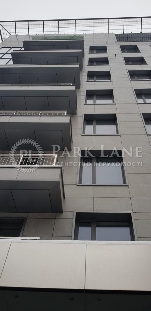 Квартира J-29853, Редутная, 67, Киев - Фото 8