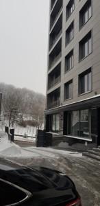 Квартира J-29855, Редутная, 67, Киев - Фото 13