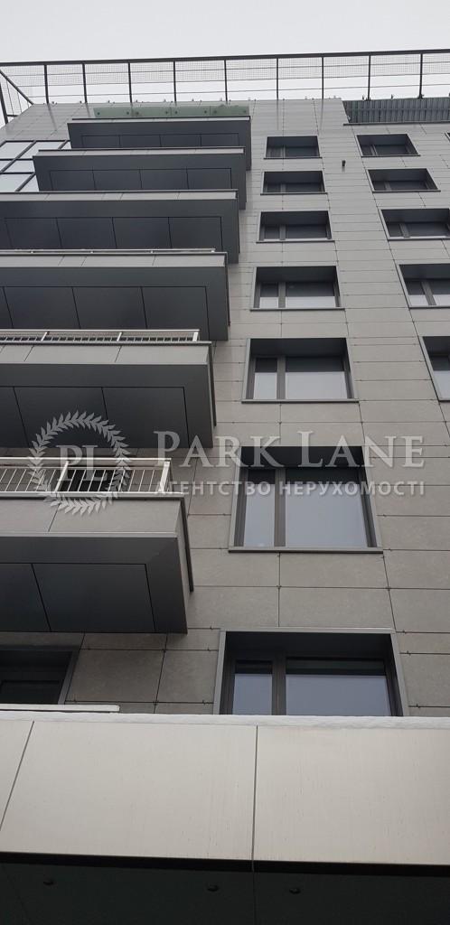 Квартира ул. Редутная, 67, Киев, J-29856 - Фото 9