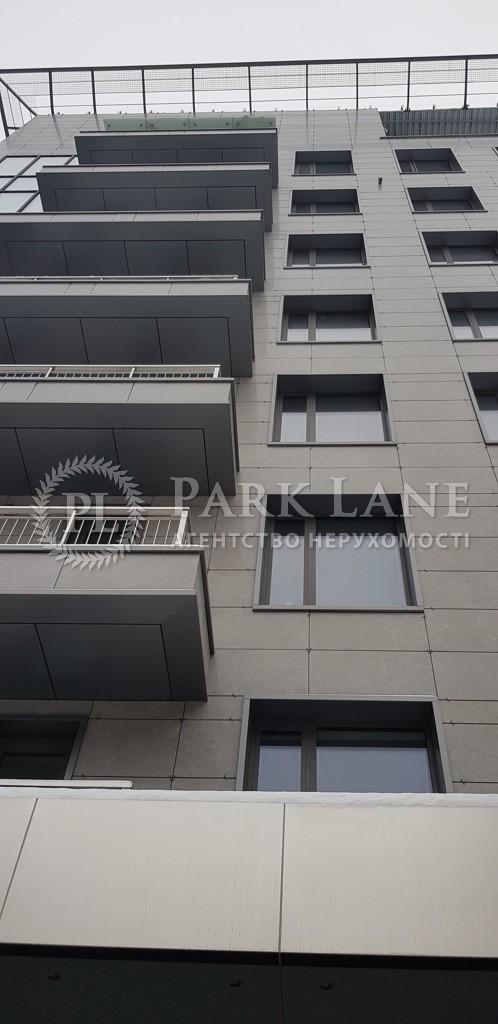 Квартира J-29858, Редутна, 67, Київ - Фото 12
