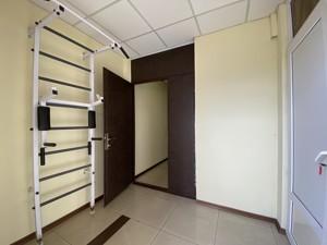 Офіс, B-101226, Антоновича (Горького), Київ - Фото 21