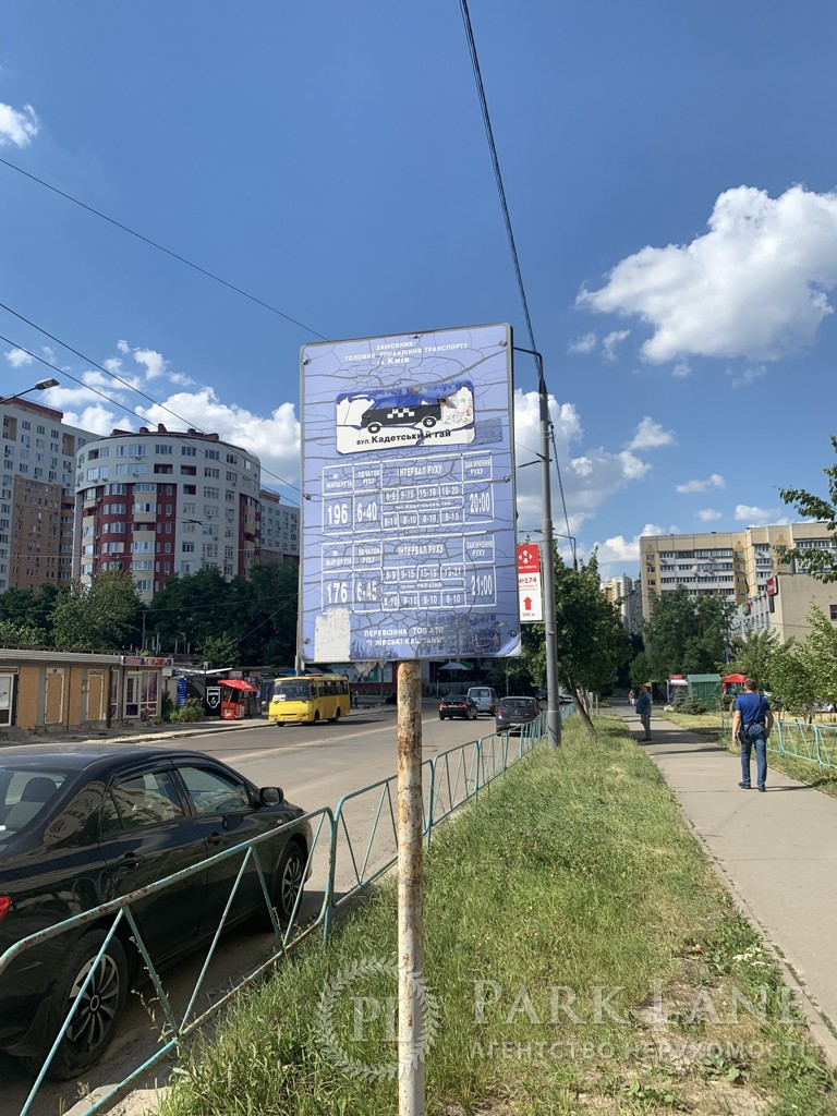 Нежилое помещение, ул. Кадетский Гай, Киев, B-101154 - Фото 10
