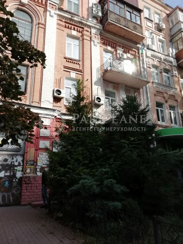 Квартира ул. Хмельницкого Богдана, 86, Киев, R-35549 - Фото 15
