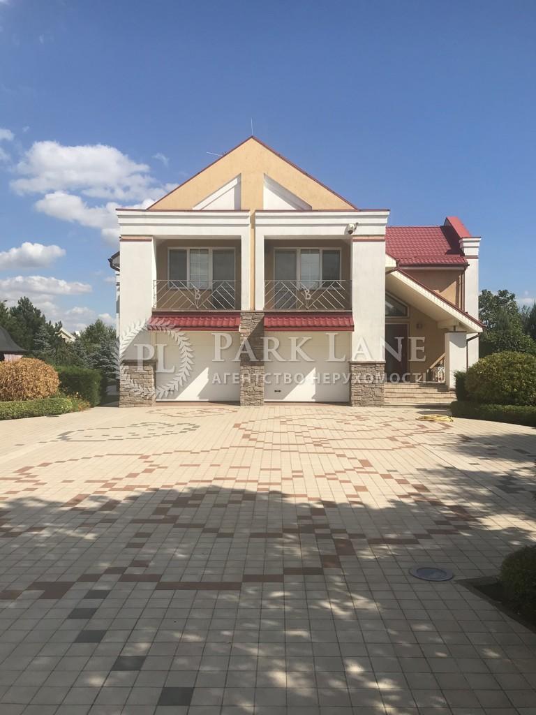 Будинок Козин (Конча-Заспа), R-35551 - Фото 5