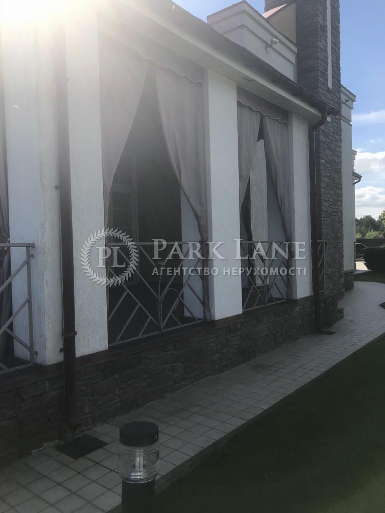 Будинок Козин (Конча-Заспа), R-35551 - Фото 4