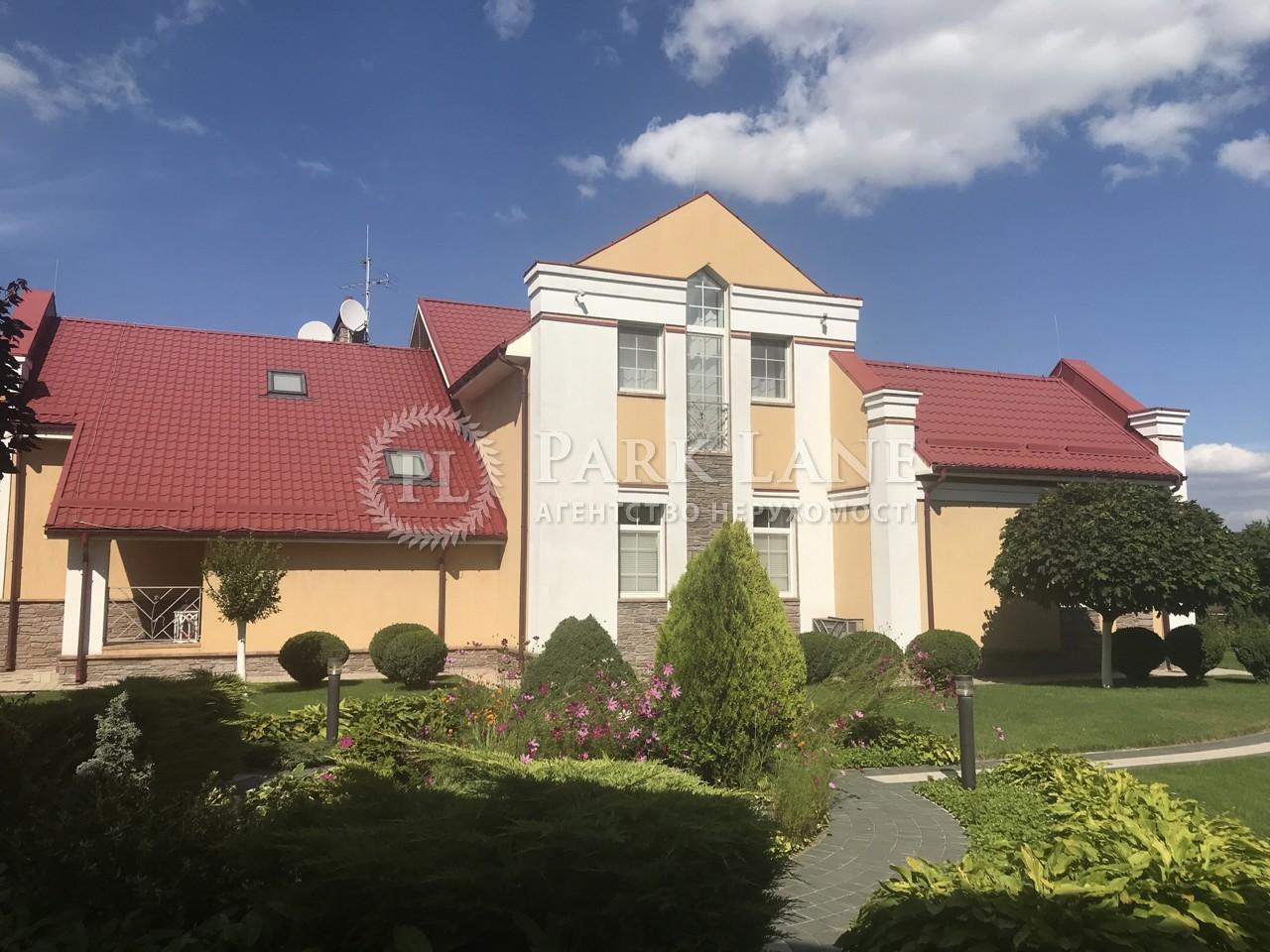 Будинок Козин (Конча-Заспа), R-35551 - Фото 2