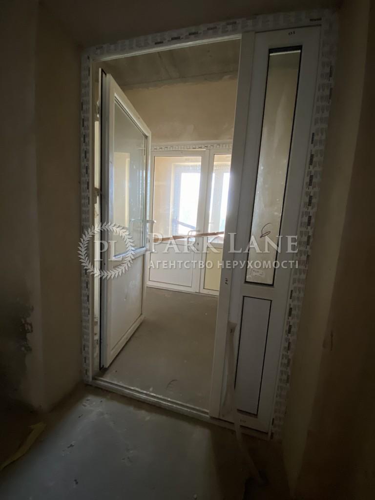 Нежилое помещение, ул. Кадетский Гай, Киев, D-36613 - Фото 11