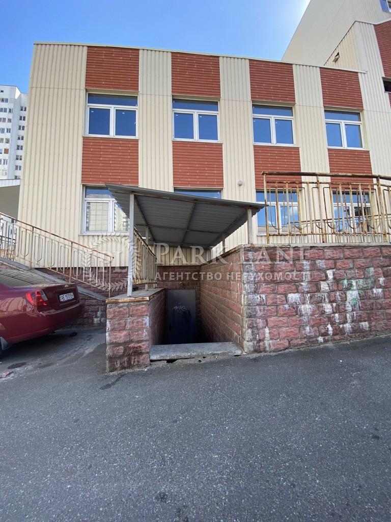 Нежилое помещение, ул. Кадетский Гай, Киев, B-101154 - Фото 6