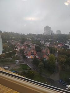 Квартира J-29624, Кудряшова, 20, Киев - Фото 8
