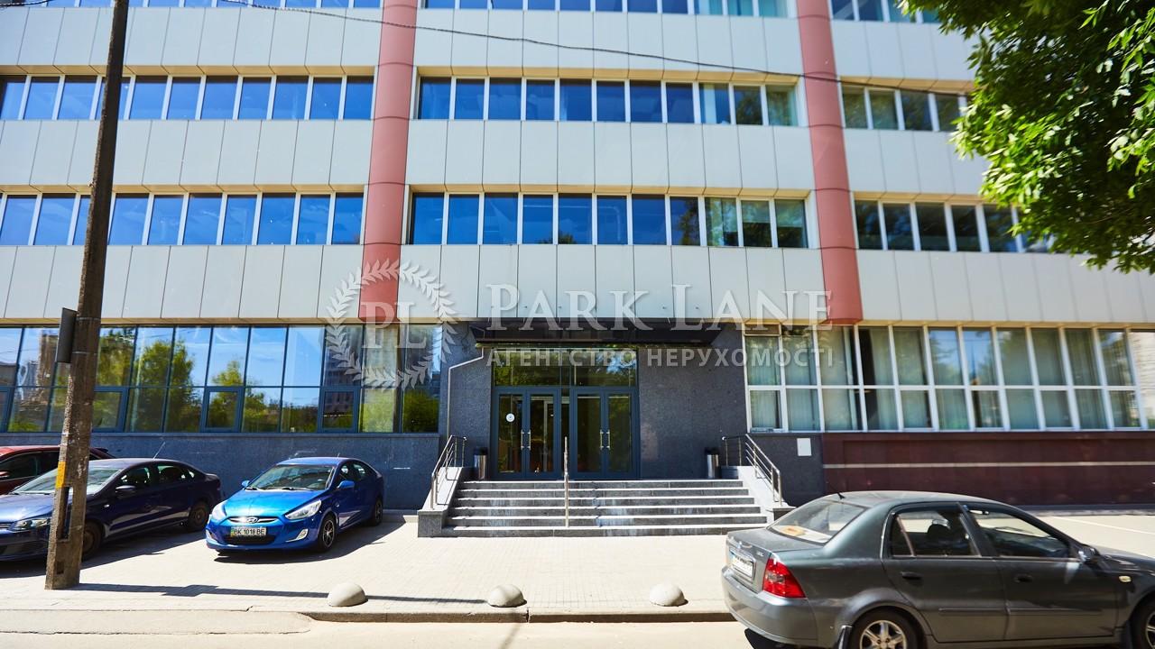 Офис, ул. Гайдара, Киев, F-44900 - Фото 1