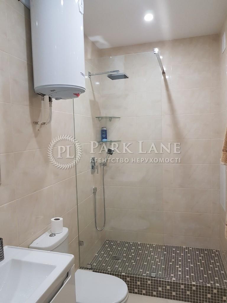 Квартира ул. Завальная, 10г, Киев, Z-705822 - Фото 11