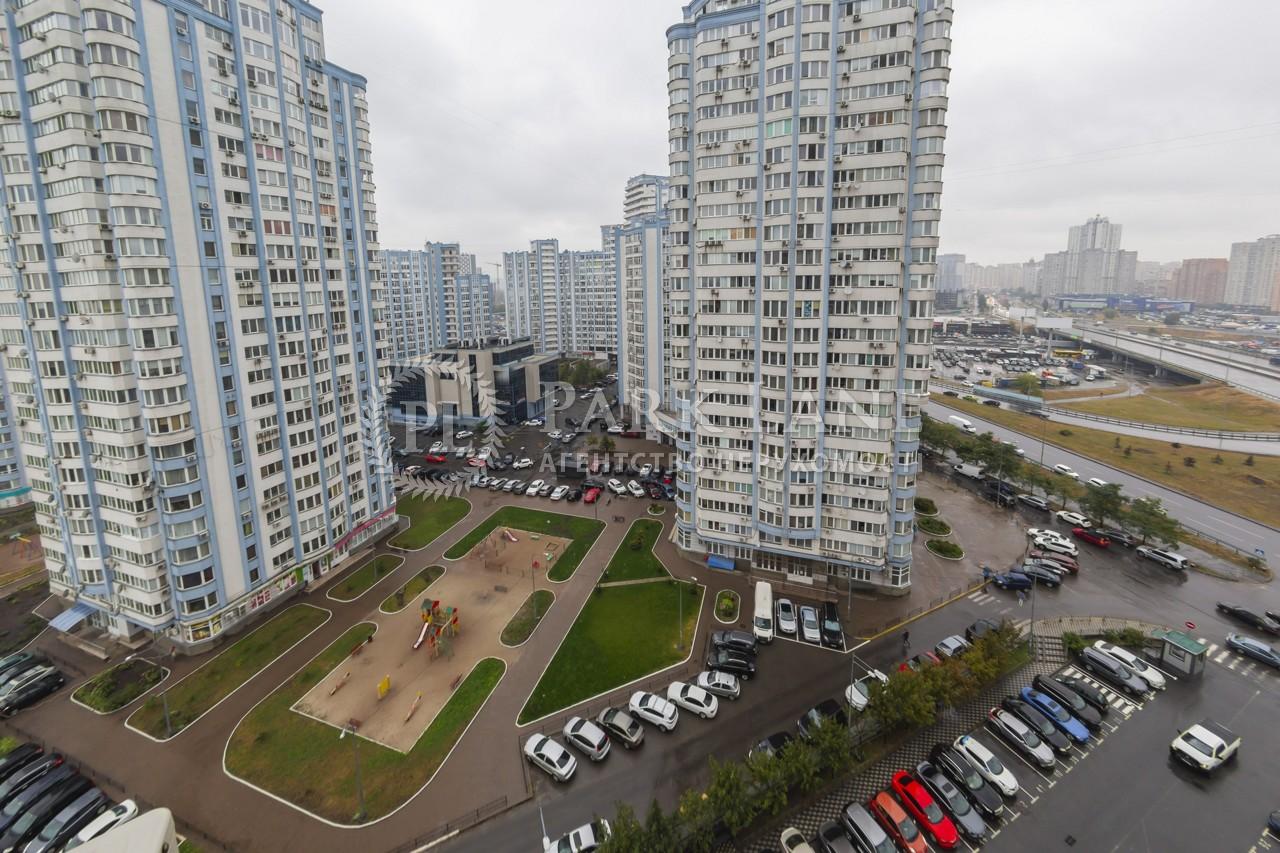 Квартира ул. Завальная, 10в, Киев, J-29699 - Фото 21