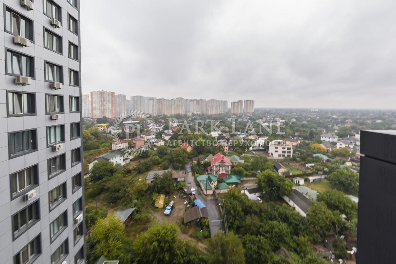 Квартира ул. Завальная, 10в, Киев, J-29699 - Фото 20