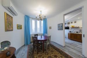 Квартира J-29896, Завальна, 10в, Київ - Фото 6