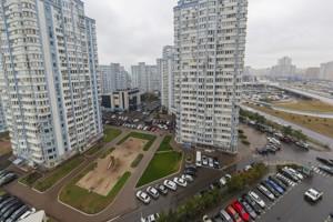 Квартира J-29896, Завальна, 10в, Київ - Фото 22