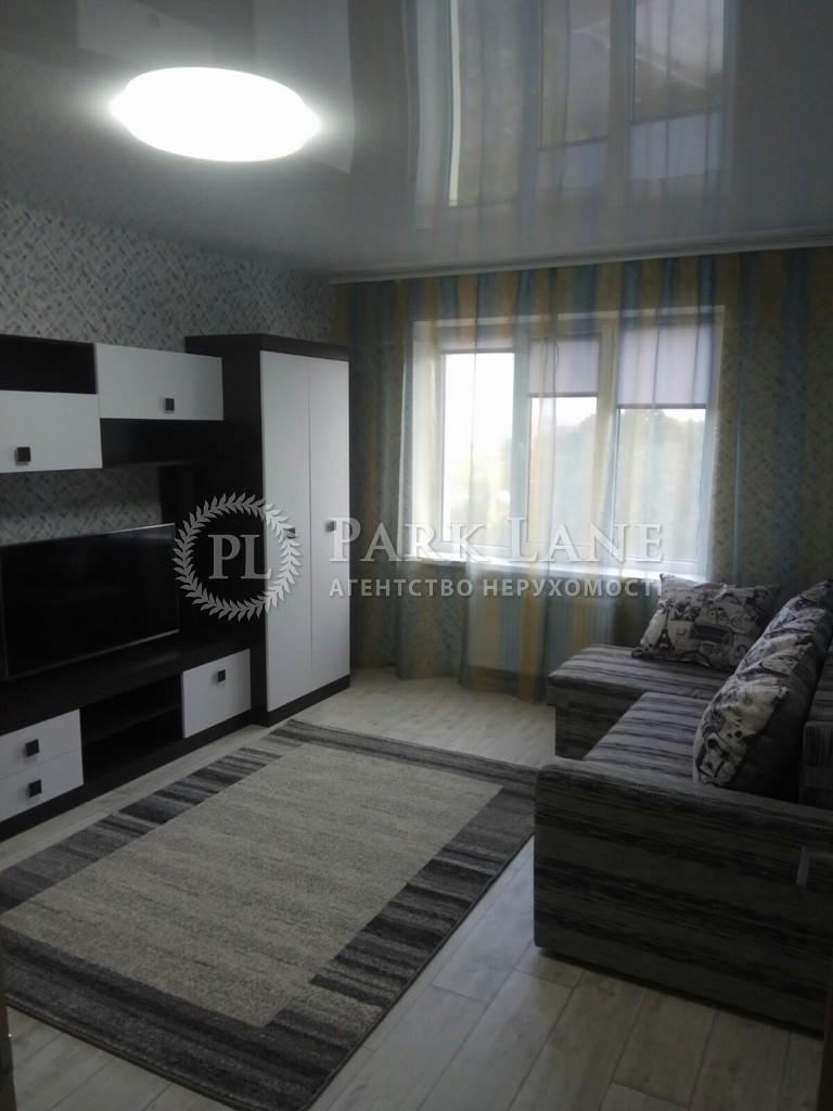 Квартира ул. Доковская, 10, Коцюбинское, R-35601 - Фото 3