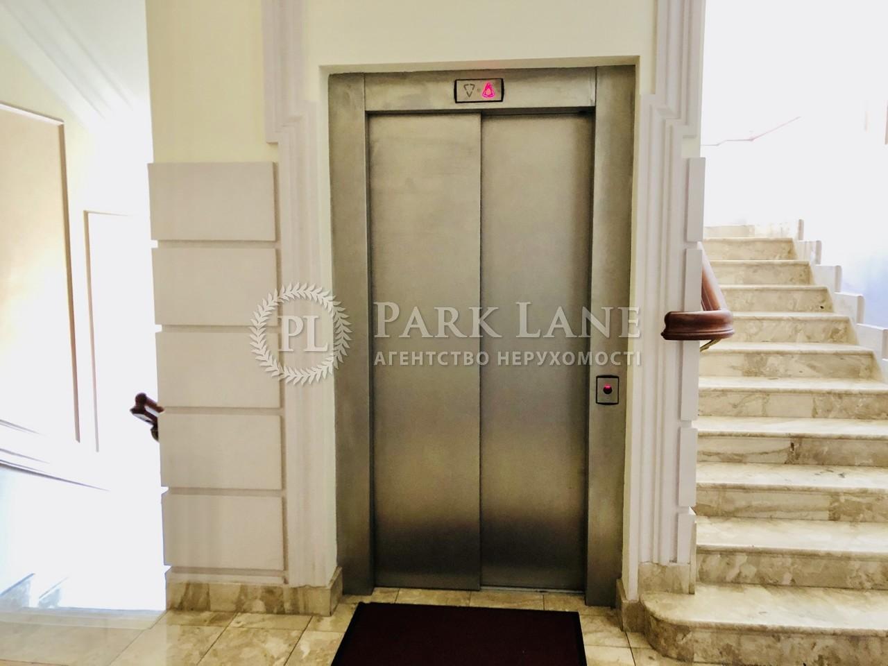 Квартира K-30514, Шовковична, 22, Київ - Фото 44