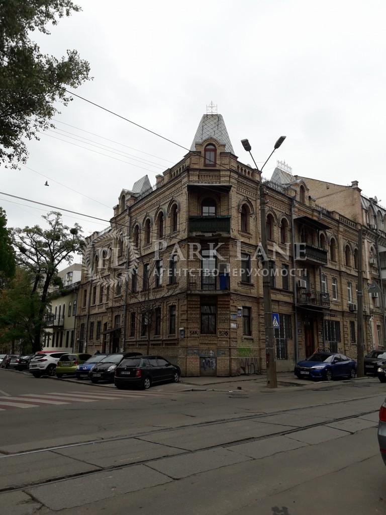 Квартира J-29629, Кирилловская (Фрунзе), 26/2, Киев - Фото 4