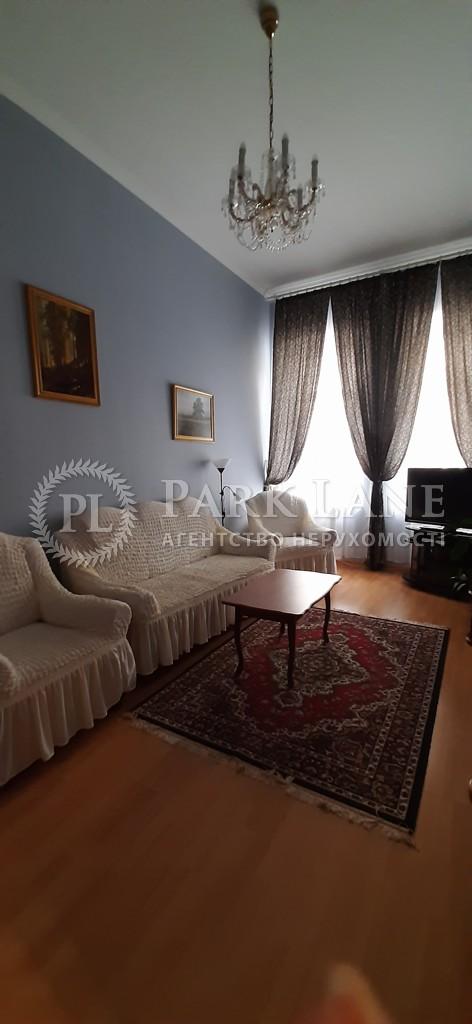 Квартира ул. Рейтарская, 31/16, Киев, Z-563756 - Фото 7