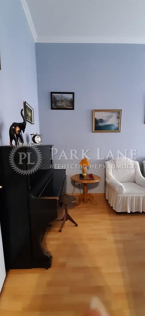 Квартира ул. Рейтарская, 31/16, Киев, Z-563756 - Фото 5