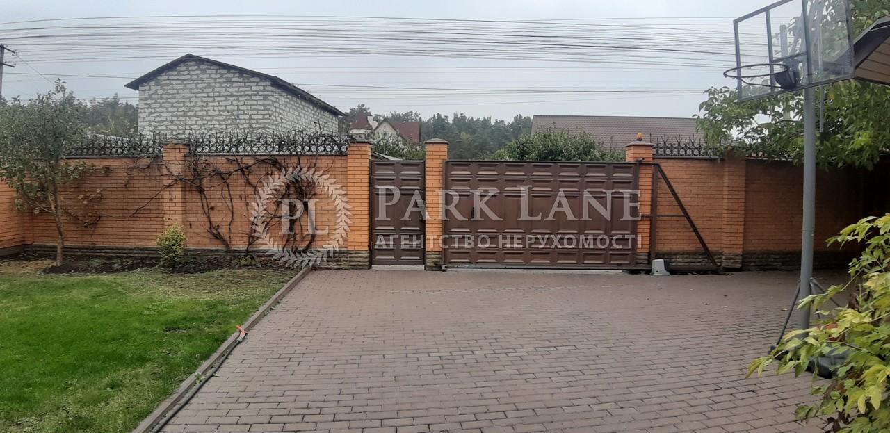 Будинок вул. Пушкіна, Петропавлівська Борщагівка, J-29900 - Фото 42