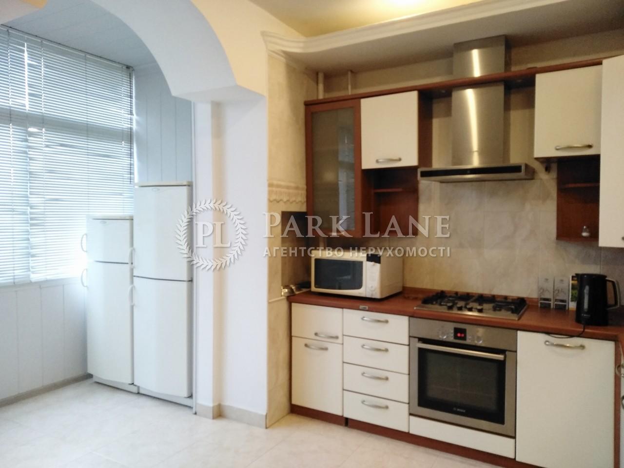 Квартира ул. Героев Обороны, 7, Киев, R-33108 - Фото 11