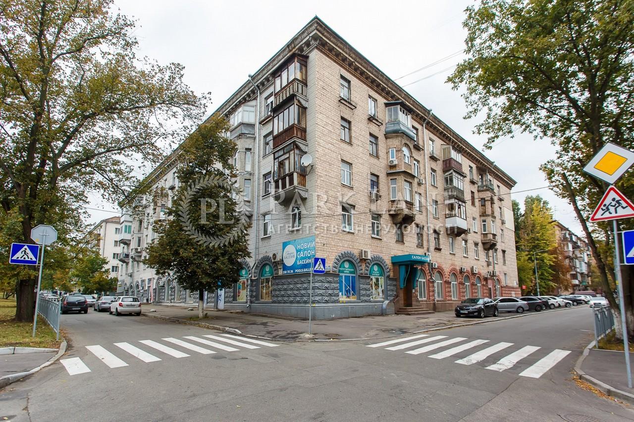 Офис, Голосеевский проспект (40-летия Октября просп.), Киев, A-90412 - Фото 1