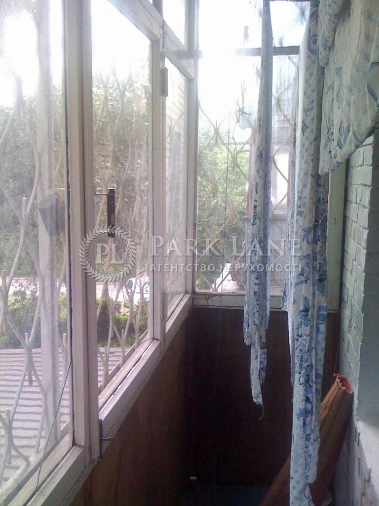 Квартира Голосеевский проспект (40-летия Октября просп.), 126/2, Киев, R-35005 - Фото 16