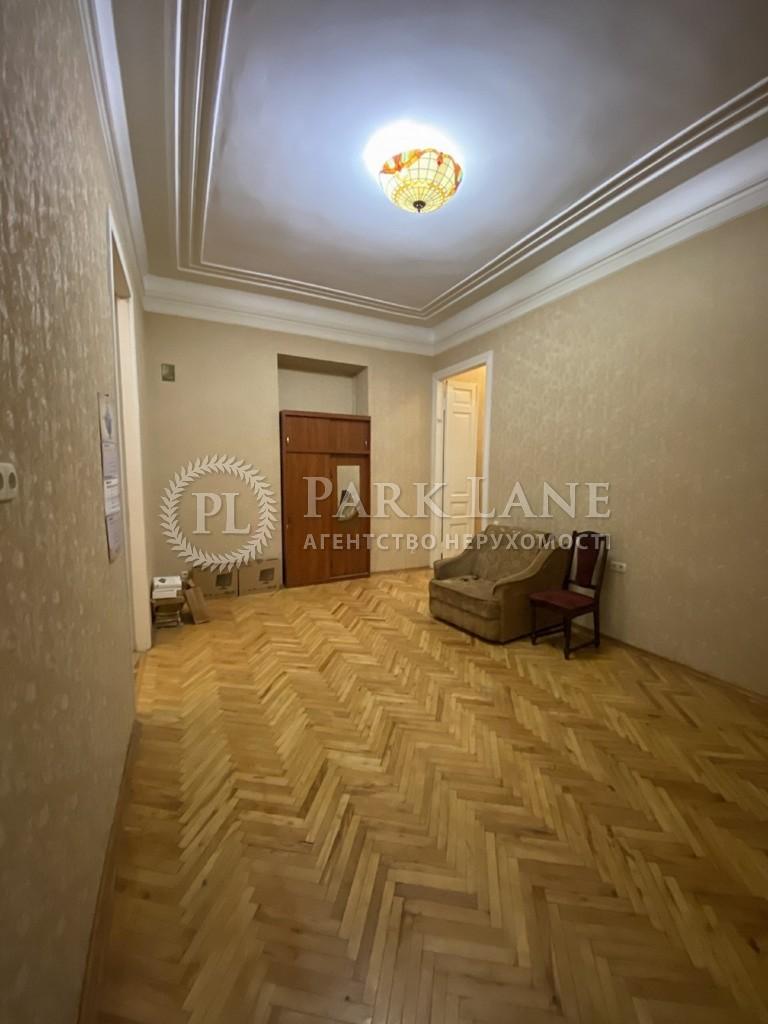 Квартира ул. Малоподвальная, 6, Киев, Z-120458 - Фото 4