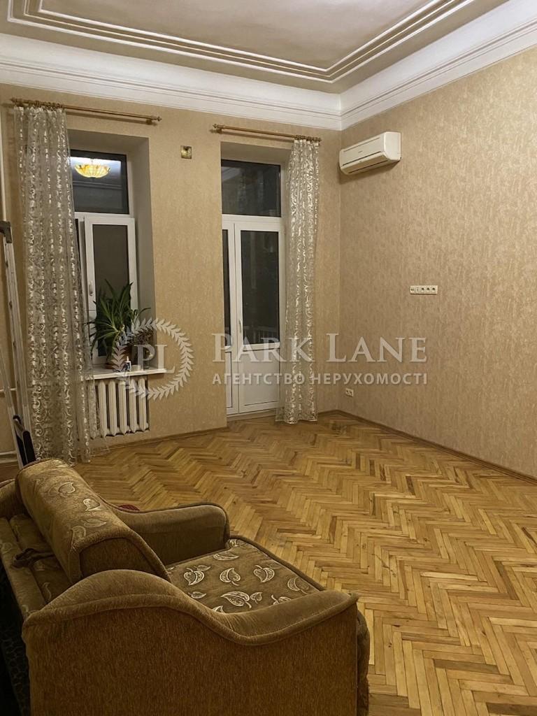 Квартира ул. Малоподвальная, 6, Киев, Z-120458 - Фото 3