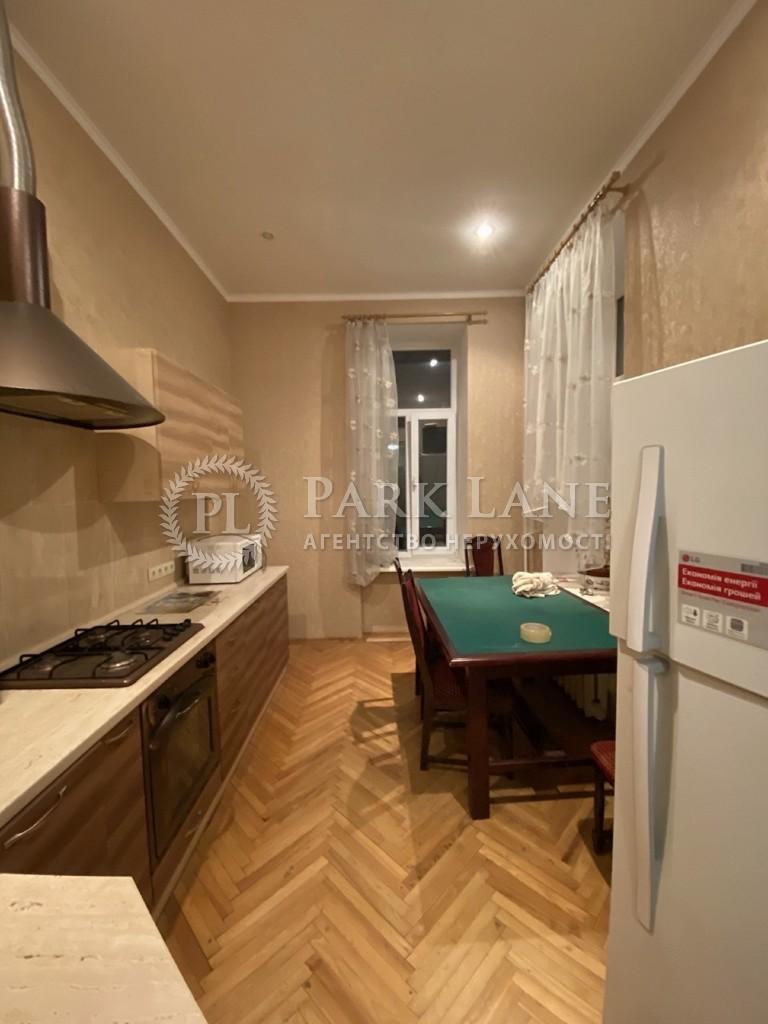 Квартира ул. Малоподвальная, 6, Киев, Z-120458 - Фото 7