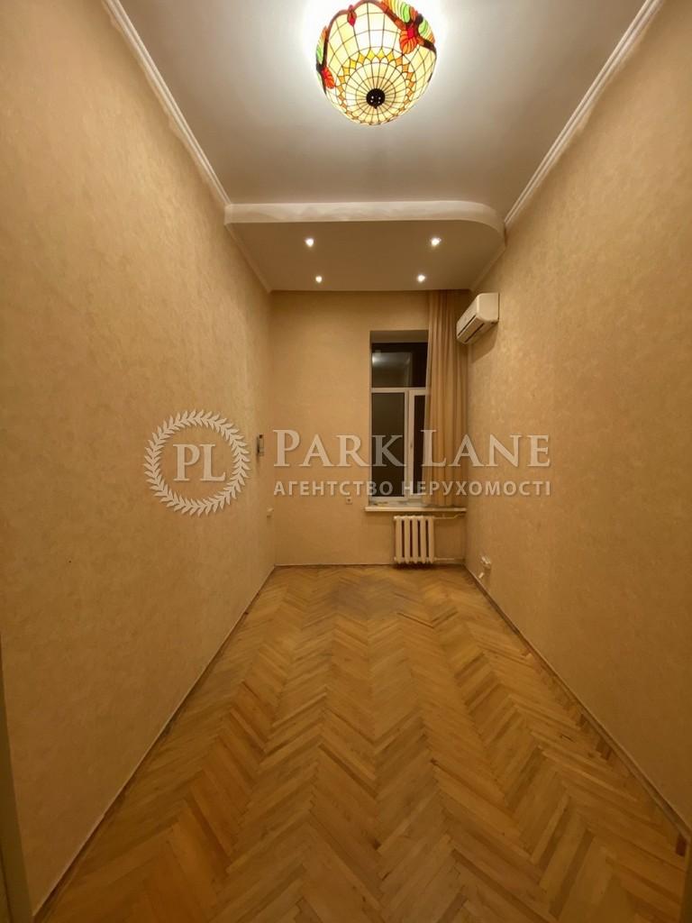 Квартира ул. Малоподвальная, 6, Киев, Z-120458 - Фото 5