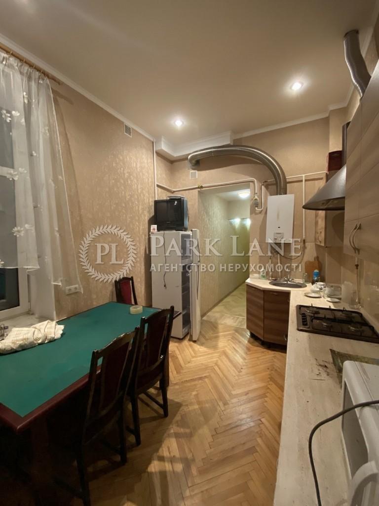 Квартира ул. Малоподвальная, 6, Киев, Z-120458 - Фото 8