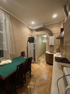 Квартира Z-120458, Малоподвальная, 6, Киев - Фото 8