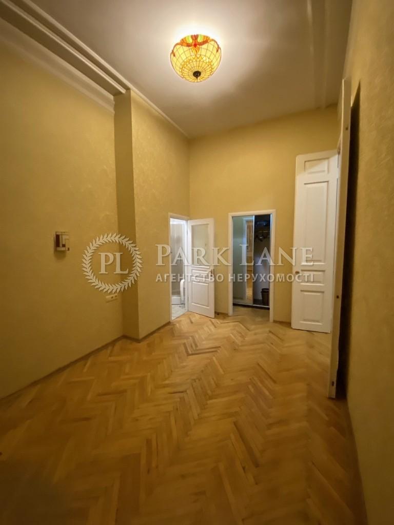 Квартира ул. Малоподвальная, 6, Киев, Z-120458 - Фото 6