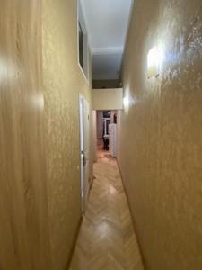 Квартира Z-120458, Малоподвальная, 6, Киев - Фото 9