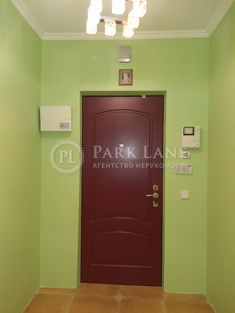 Квартира ул. Милютенко, 17в, Киев, Z-704817 - Фото 20