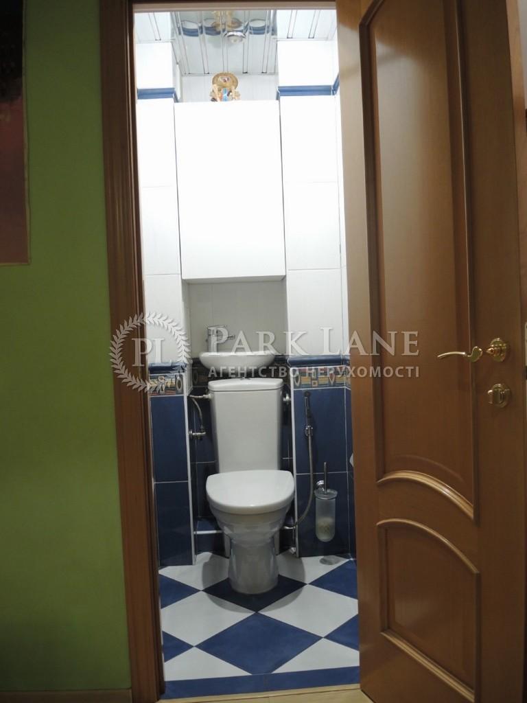 Квартира ул. Милютенко, 17в, Киев, Z-704817 - Фото 18