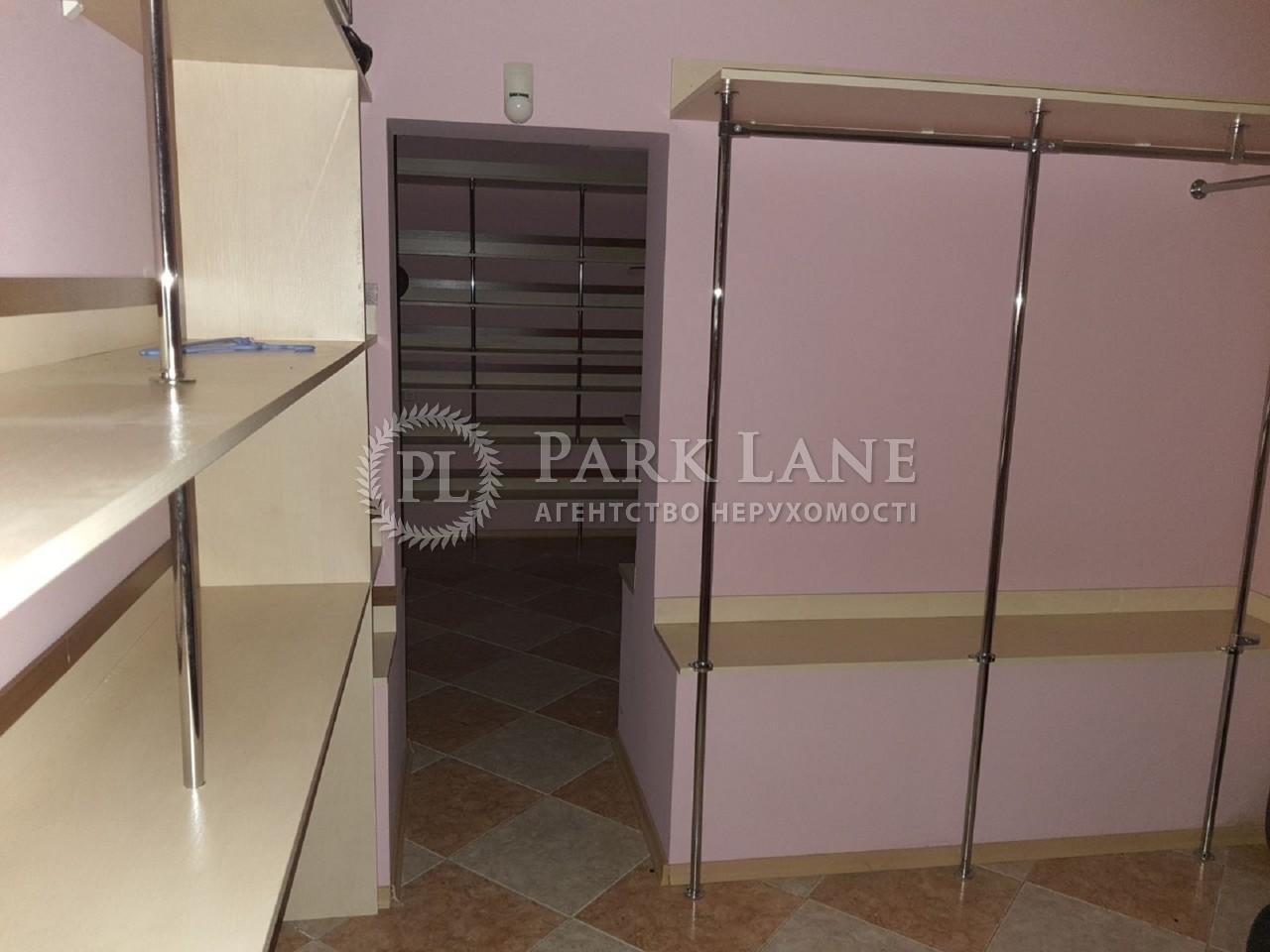 Квартира ул. Милютенко, 17в, Киев, Z-704817 - Фото 25