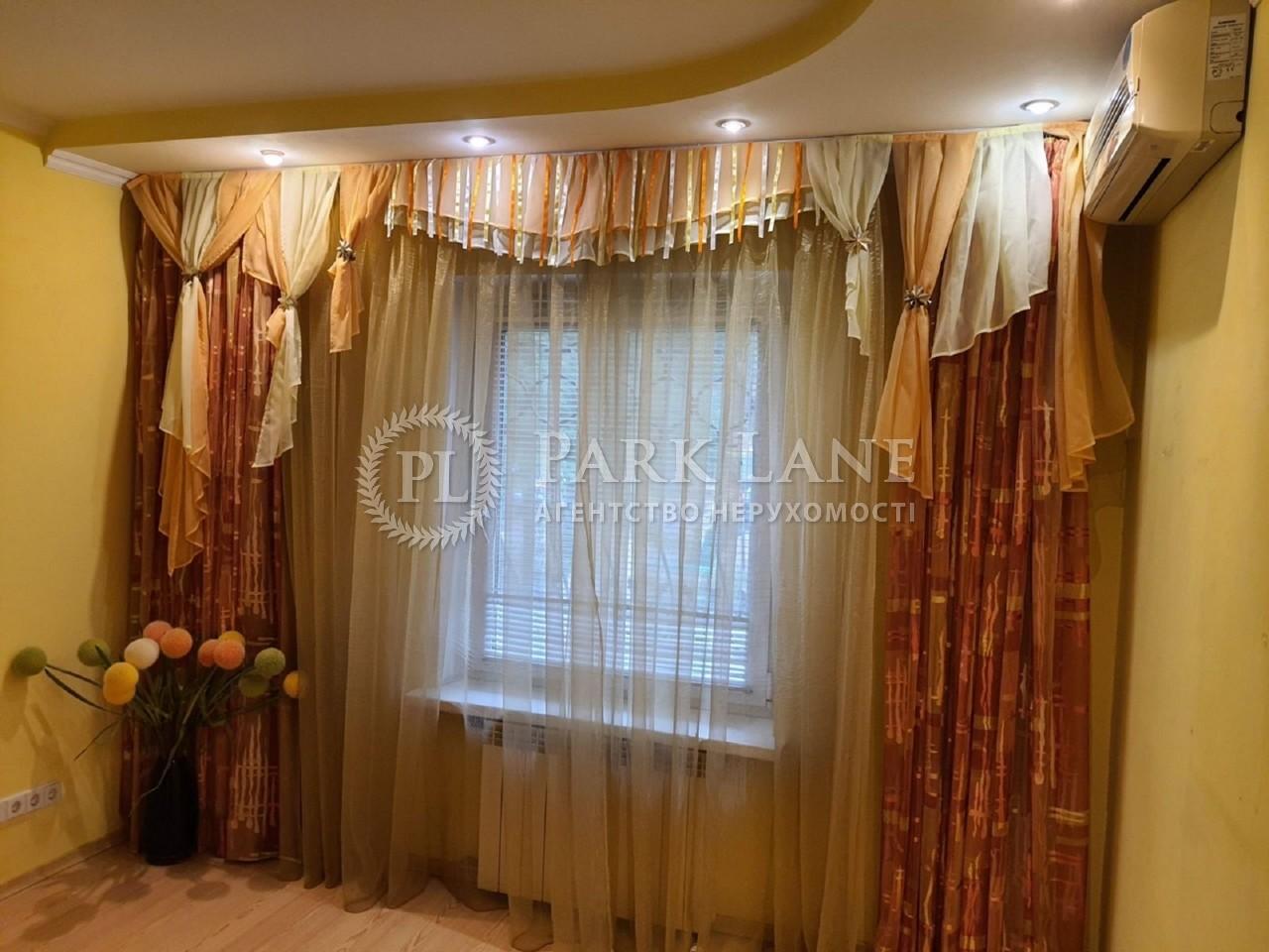 Квартира ул. Милютенко, 17в, Киев, Z-704817 - Фото 3