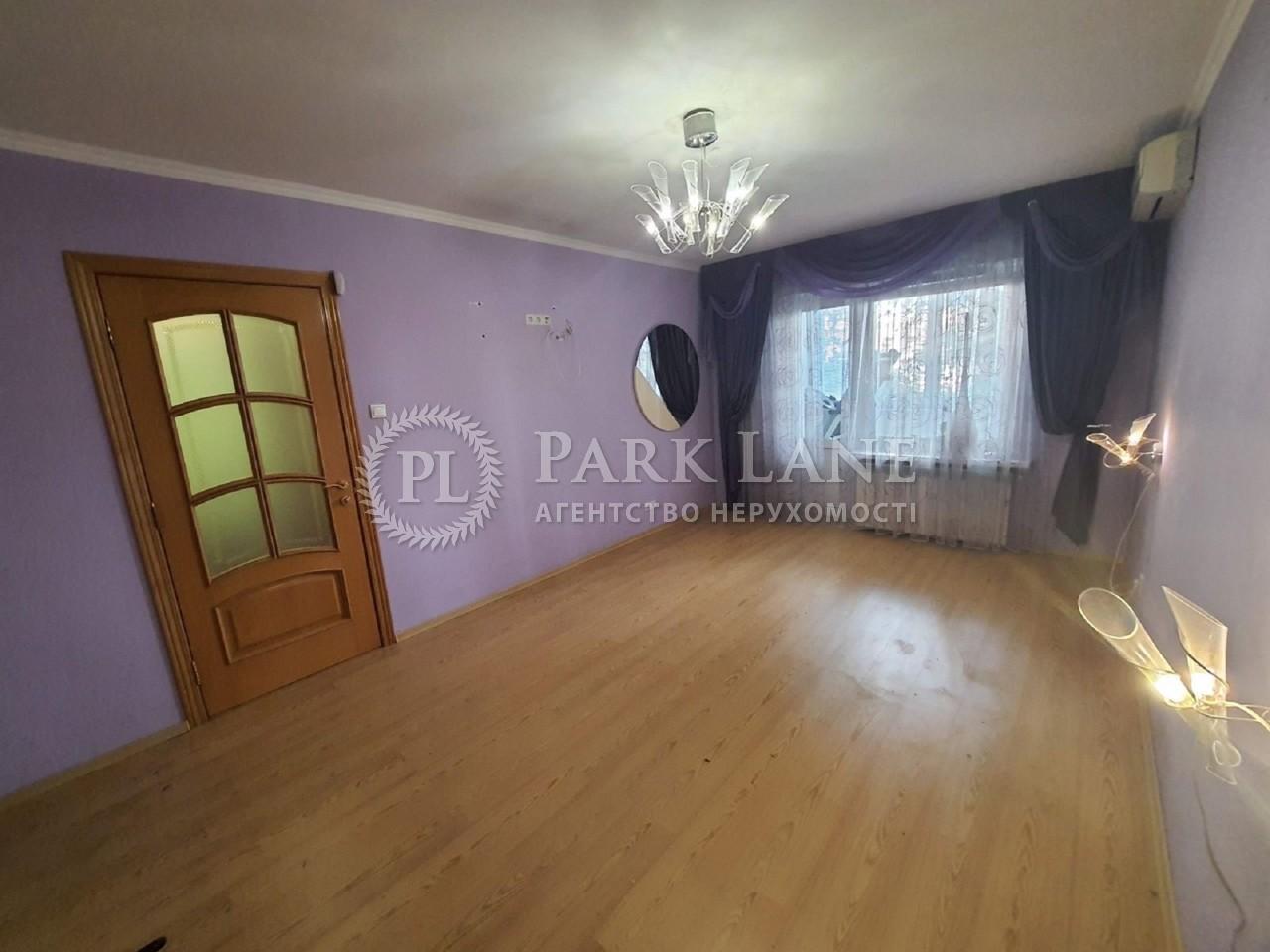 Квартира ул. Милютенко, 17в, Киев, Z-704817 - Фото 5