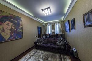 Квартира B-101353, Жилянская, 7, Киев - Фото 18